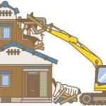基礎知識『解体工事の費用は安い価格に注意!格安・激安価格以外で選ぶ基準・ポイント』をアップしました