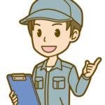 基礎知識『解体工事内訳書とは?見積書の単価などを比較して検討しましょう!』をアップしました